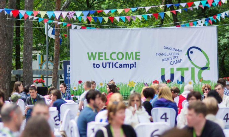 Информационный партнер Qazaqstan Translation Forum 2020 — UTICamp